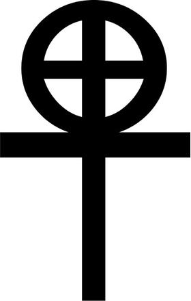 Christian Cross Decal / Sticker 44