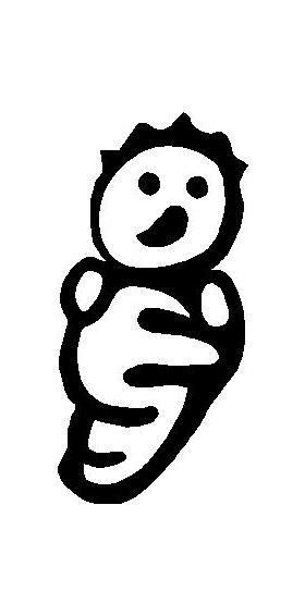 Baby Stick Figure Decal / Sticker 05