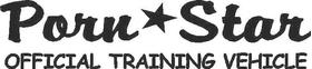 Porn Star Training Vehicle Decal / Sticker