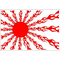 Japan Rising Sun Flames Decal / Sticker WITH BACKGROUND