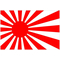 Japan Rising Sun Decal / Sticker WITH BACKGROUND