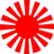 Japan Rising Sun Decal / Sticker 04