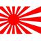 Japan Rising Sun Decal / Sticker